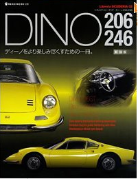 DINO 206 246.png