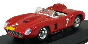 フェラーリ290MM.png